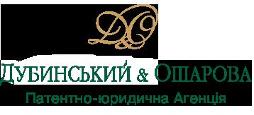 Дубинський і Ошарова