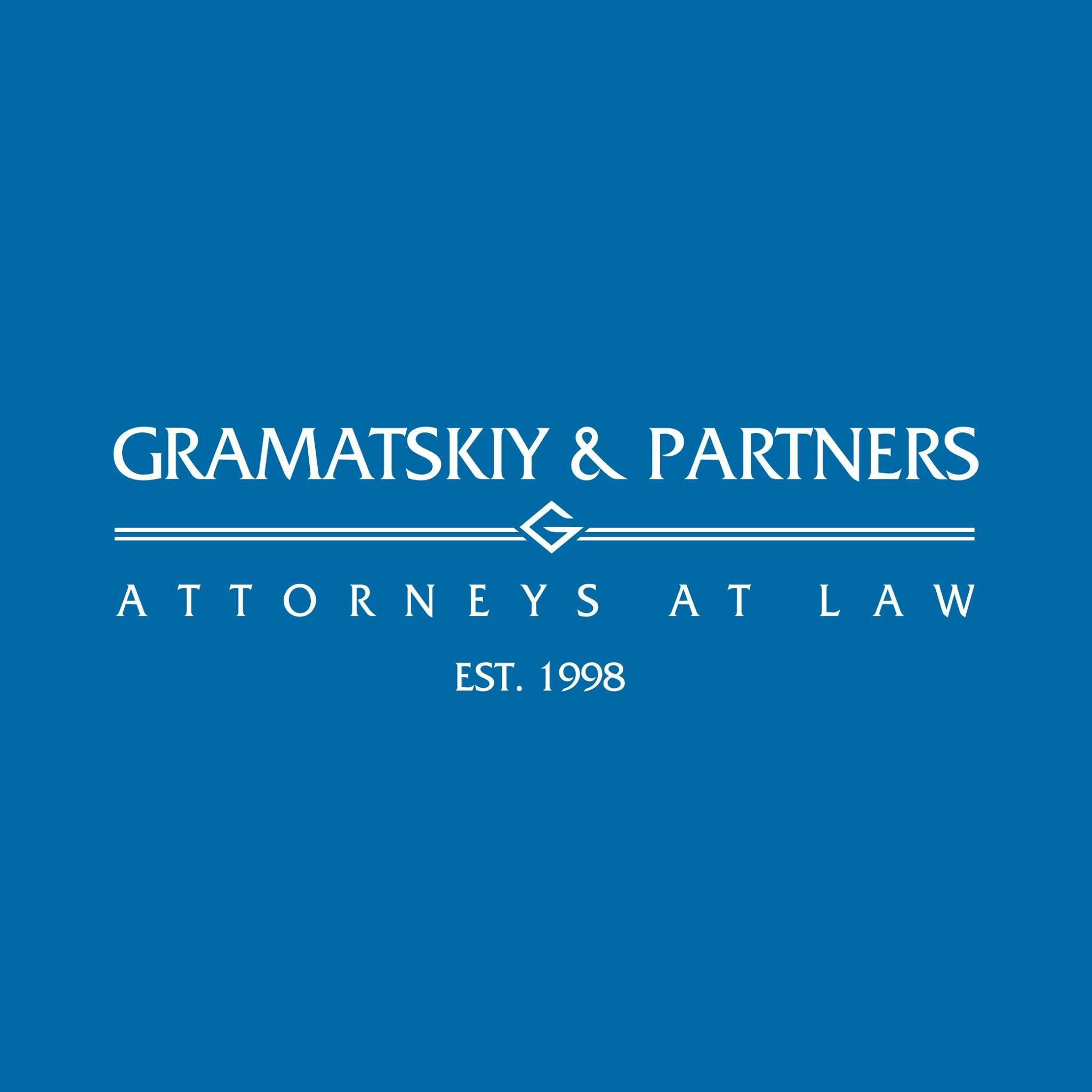 Грамацький і партнери