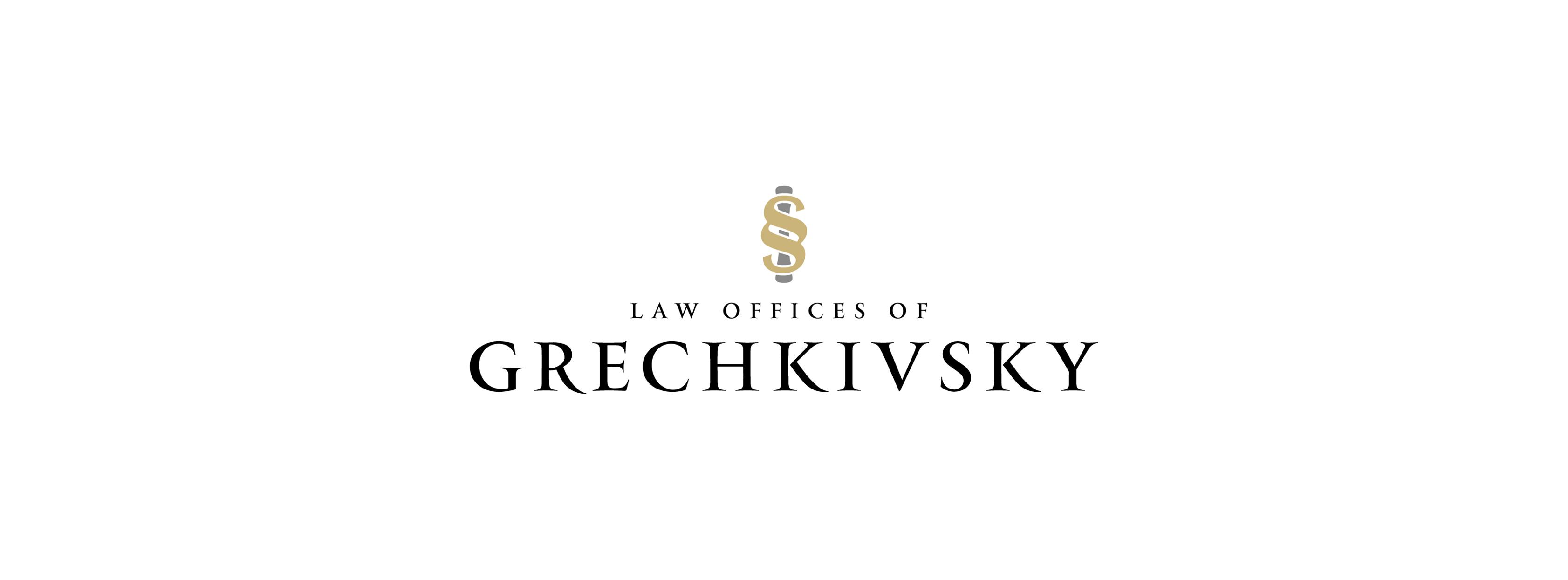 Адвокатське бюро Гречківського