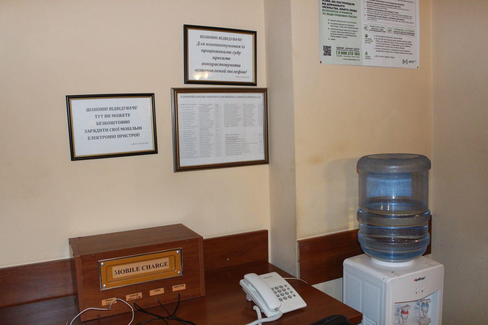 Восьмий апеляційний адміністративний суд. Універсальний зарядний пристрій та кулер з водою