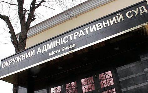 звільнили Аблова