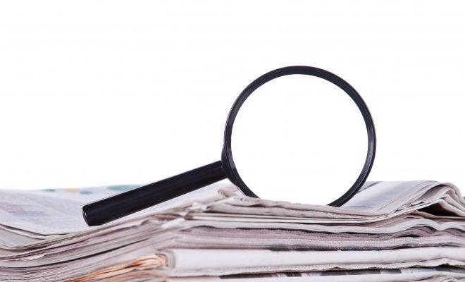 ДБР почало розслідування дій посадових осіб НБУ