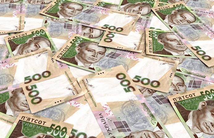 видача готівки у банках