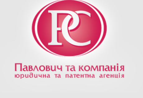 Павлович та компанія