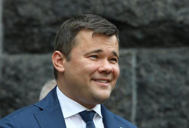 оскарження призначення Андрія Богдана головою АП