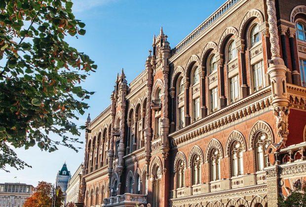 Україна увійшла до мережі міжнародного депозитарію цінних паперів
