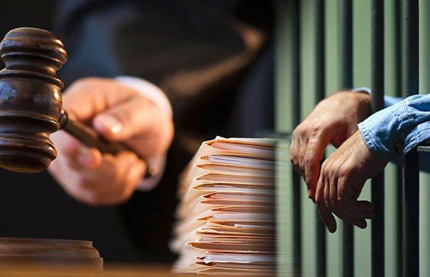засуджений 307