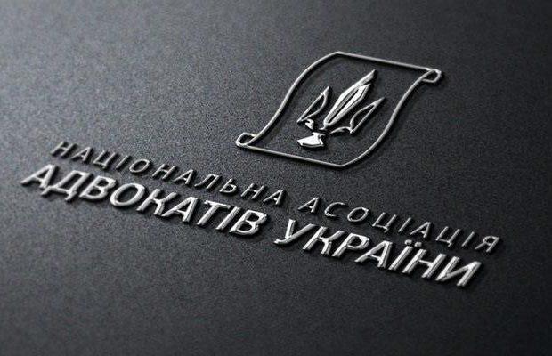 страйк адвокатів Київської області