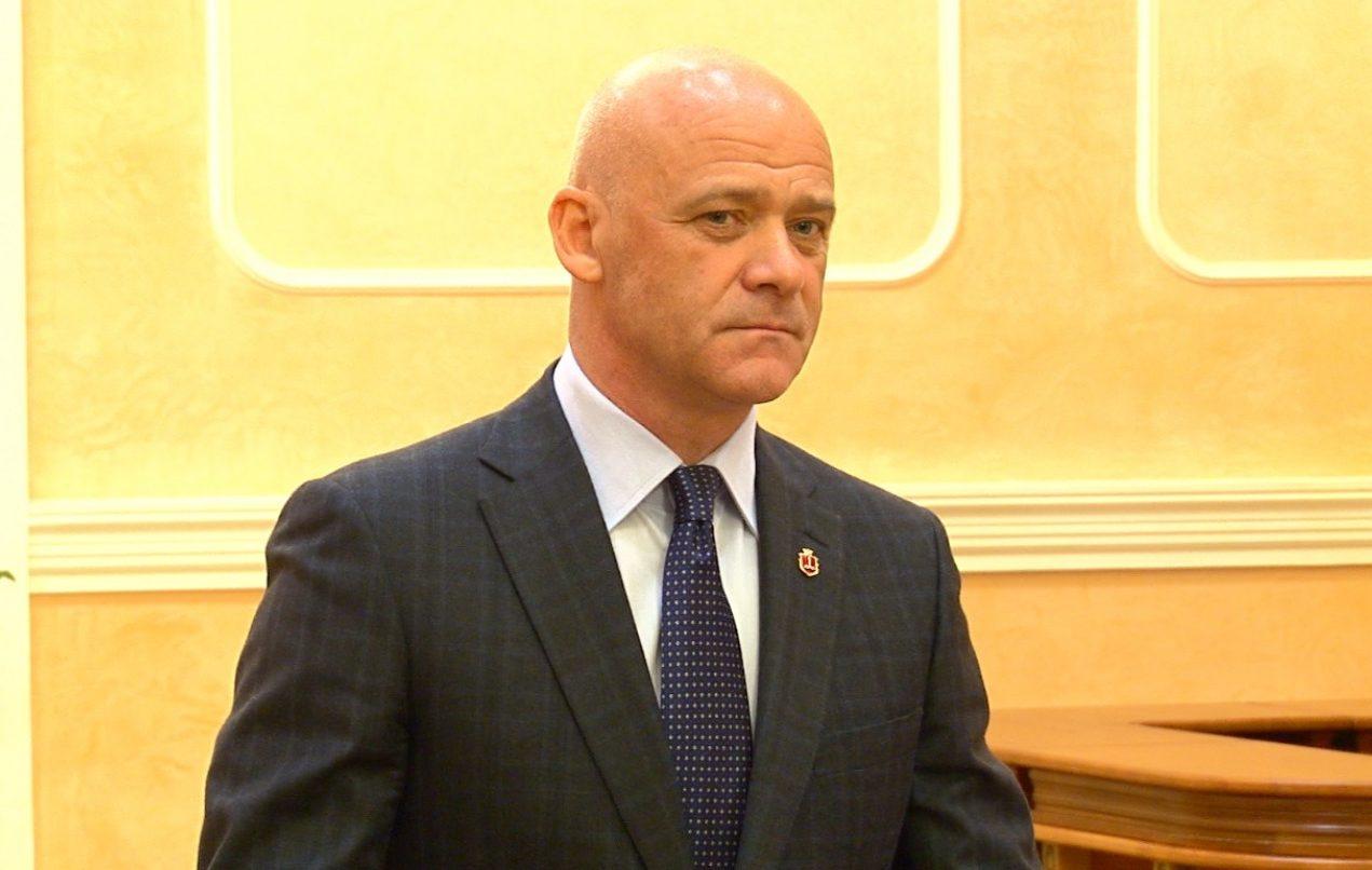 САП просить суд Одеси увязнити Труханова на 12 років