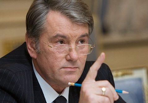 Ющенка звинувачують у розтрачі 540 мільйонів гривень
