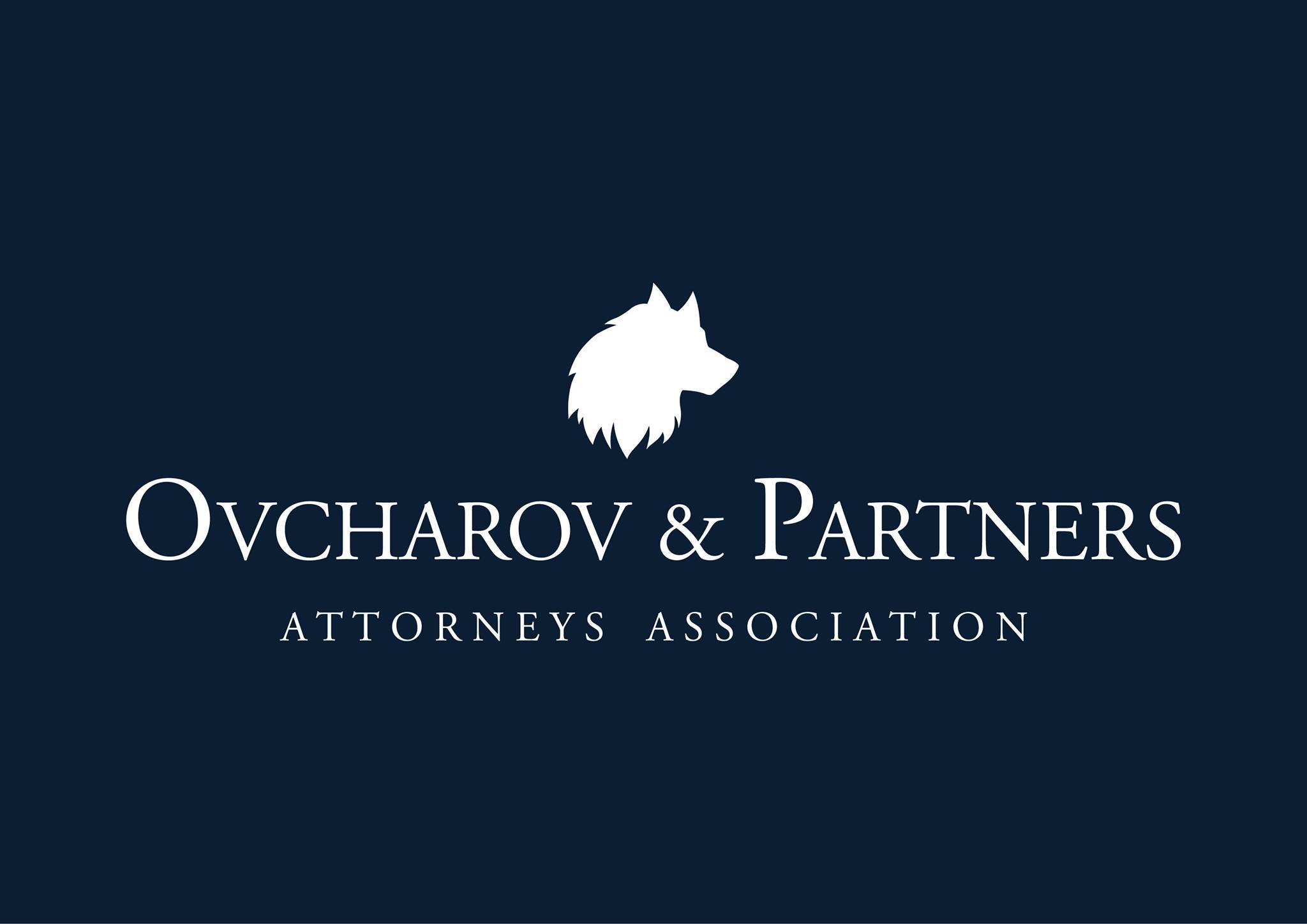 Ovcharov & Partners Attorneys Association