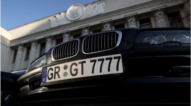 22 серпня 2019 року в Україні вступили в силу нові штрафи за порушення при переміщенні автомобілів