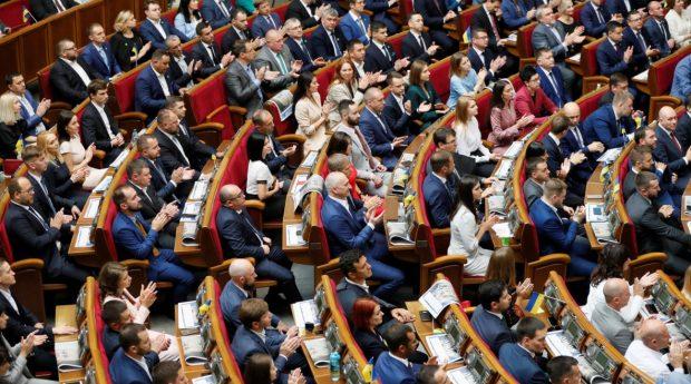 30 серпня 2019 року на офіційному сайті Верховної Ради було зареєстровано понад сорок законопроектів та проектів постанов