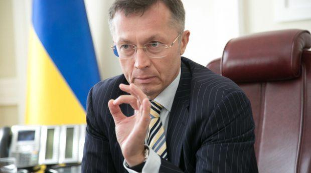 Олександра Писарука призначено новим головою Банку Аваль