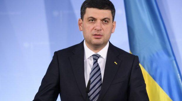 29 серпня на першому засіданні новообраного парламенту голова Уряду Володимир Гройсман заявив про складання своїх повноважень перед Верховною Радою.