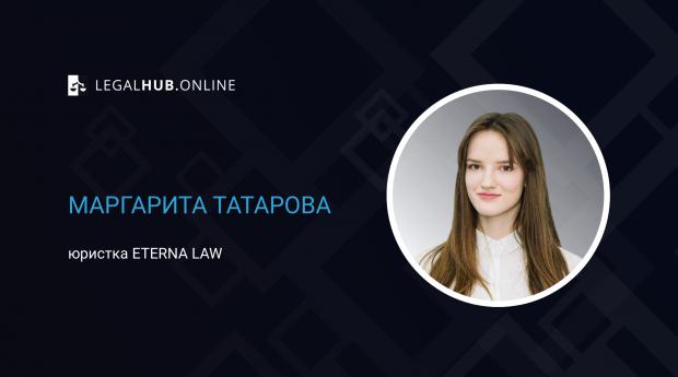татарова