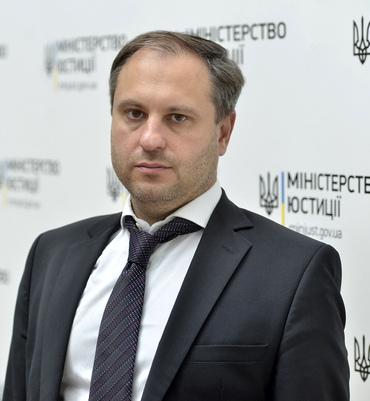 Ліщина Іван Юрійович